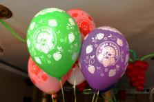 """Воздушные шары с гелием """"С Днем Варенья"""""""